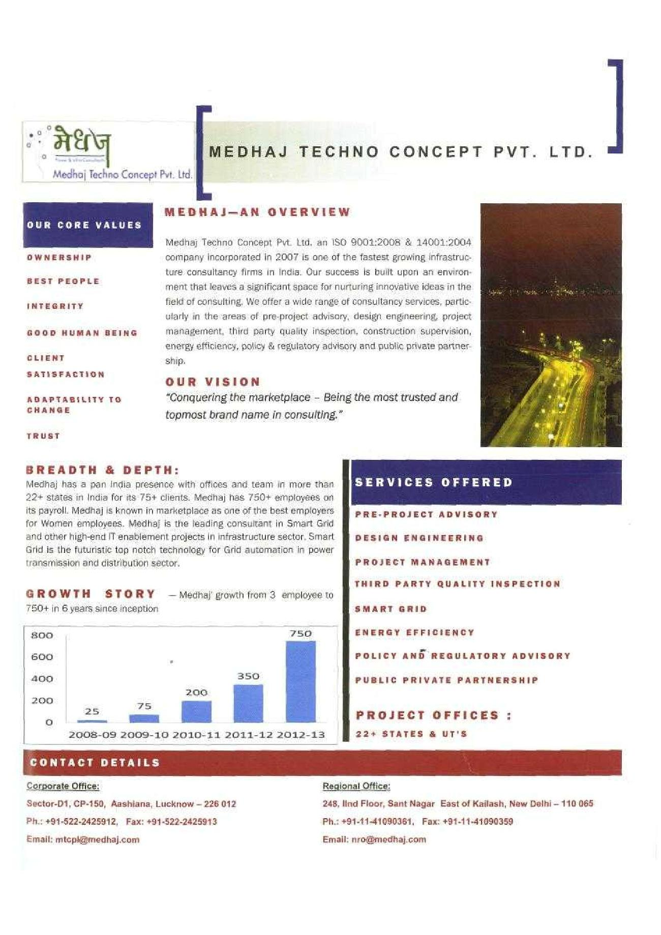 medhaj power consultancy software company electrical india
